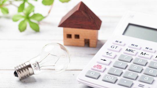 Trucs et astuces pour réduire sa facture d'électricité